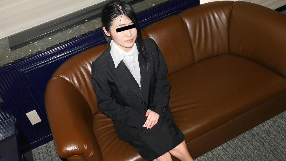 今日リクルートスーツを脱ぎます 無料サンプル 天然むすめ 素人 ギャル 大学生 動画 画像 無修正 AV アダルト