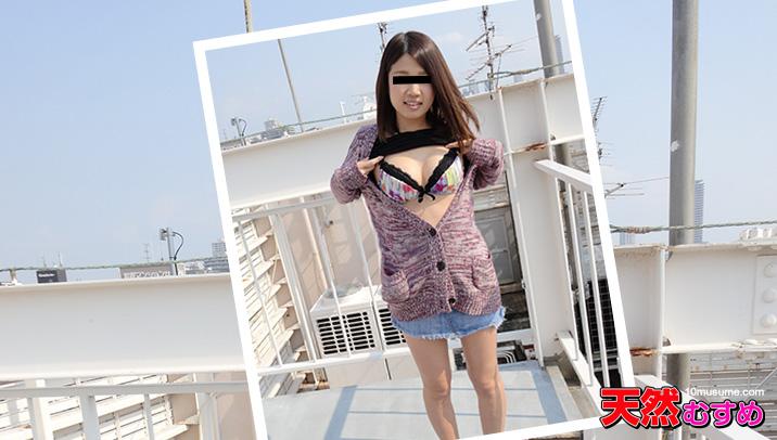 ビルの屋上をオマンコほり出して回遊しました 無料サンプル 天然むすめ 素人 ギャル 大学生 OL 動画 画像 無修正 AV アダルト ごっくん ぶっかけ 巨乳 アナル